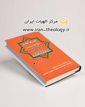 عربی کنکور الهیات